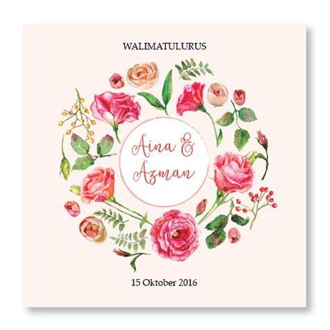 design bunga floral kad kahwin floral 34 kad kahwin bunga kad kahwin