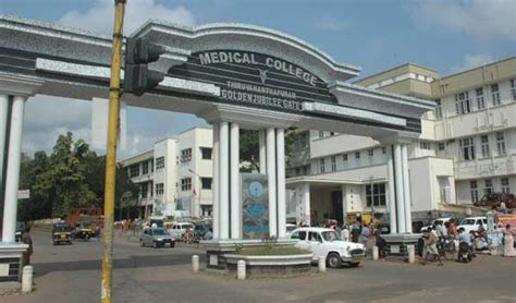 Mba Colleges In Trivandrum District by College Kerala College Trivandrum