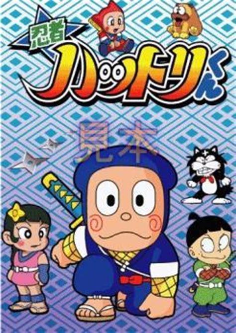 film ninja hatori asli ninja hattori kun tv series 1981 filmaffinity