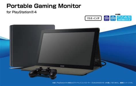 Monitor Ps4 プロゲーマー御用達 ps4コントローラー scuf 4ps の購入方法 eaa fps news