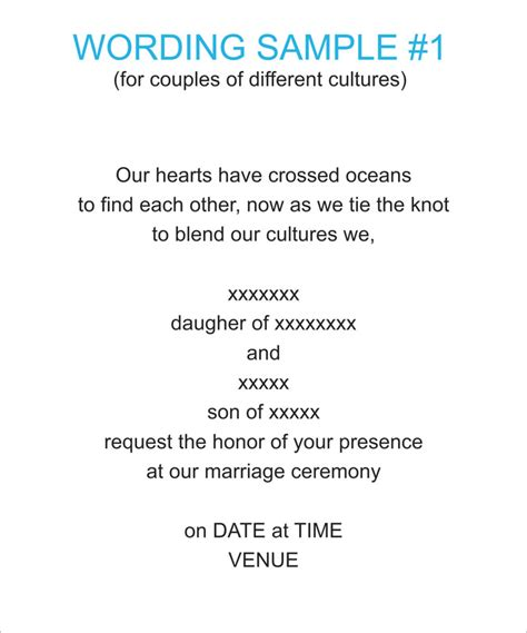 wedding invitations in az wedding invitation wording az printing llc