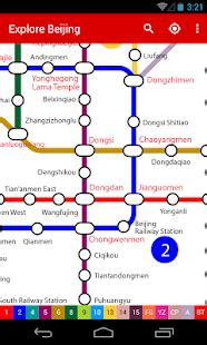 explore beijing subway map android apps on google play