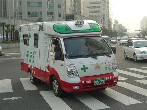 Kia Ambulance Ambulance Photos Department Pusan South Korea Ambulance