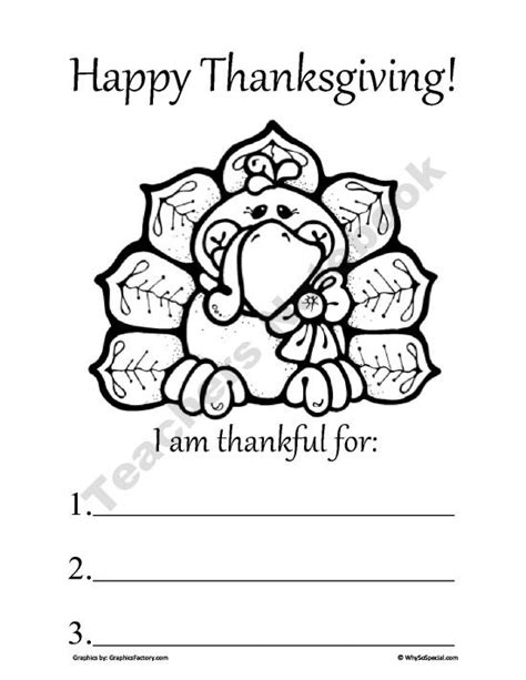 Thanksgiving Tip Make A List Or Two by Thanksgiving Freebie Thanksgiving Preschool Ideas