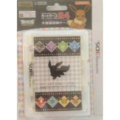 Kotak Cardtrige Nintendo 3ds Edisi Eeve 1000 images about ds on nintendo lite nintendo 3ds and nintendo ds