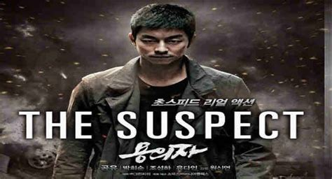 The Suspect the suspect review korean bourne thrills