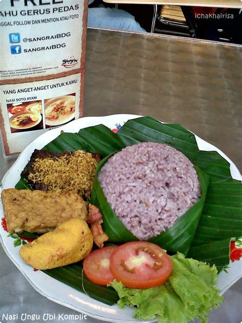 membuat nasi uduk ungu nasi ungu ubi komplit what indonesian eat pinterest