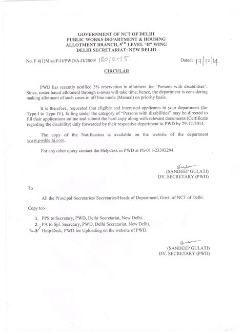 Request Letter Format For Quarter Allotment Allotment Of Staff Quarters Regarding Request Letter Quarter Allotment Letter Sle