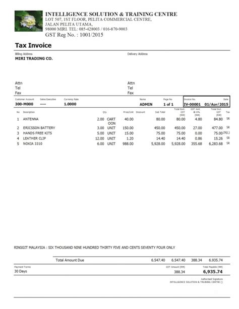 exle of tax invoice gstinvoicetemplateprofessional com