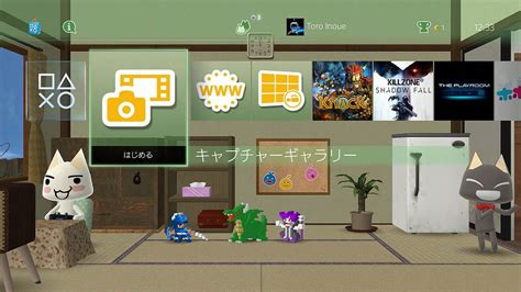 ps4 upcoming themes sony bringing theme support to ps4 ps vita gaming age