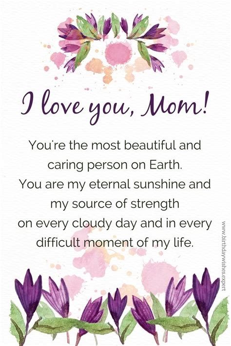 beautiful message for quot i you quot messages and quotes for my and