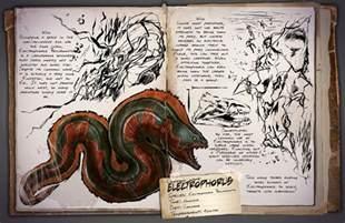 dino dossier electrophorus eel ark survival evolved