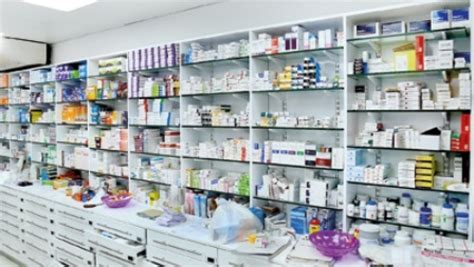 pharmacy sections registration of new pharmacies temporarily halted