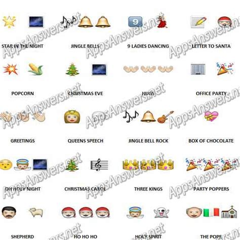 Letter Gift Emoji Quiz 100 Pics Emoji Level 41 Level 60 Answers Apps Answers Net