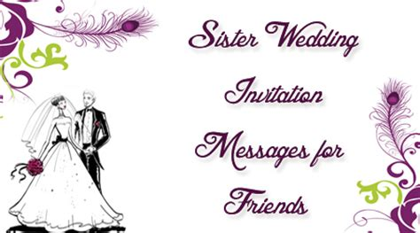 Sister wedding invitation card quotes fast sister wedding invitation card quotes stopboris Gallery