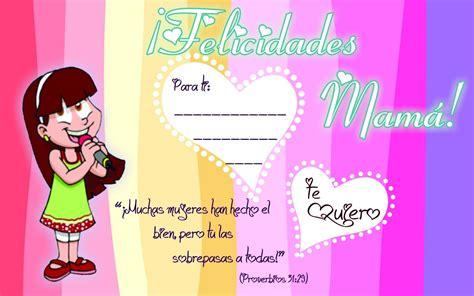 Imagenes Navideñas Vectoriales Gratis | postales imprimir affordable diseo y preparacin de