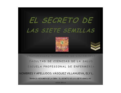 el secreto de la el secreto de las siete semillas