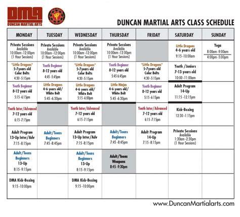 calendar greenvilleartscom schedule 2015 schedule duncan martial arts