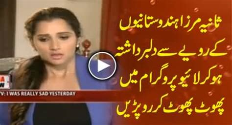 sania mirza crying in live interview on questioning her