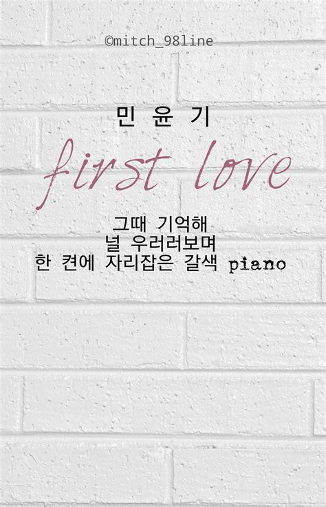 bts wallpaper lyrics bts suga lyrics wallpaper 169 mysunrisehoseok i m