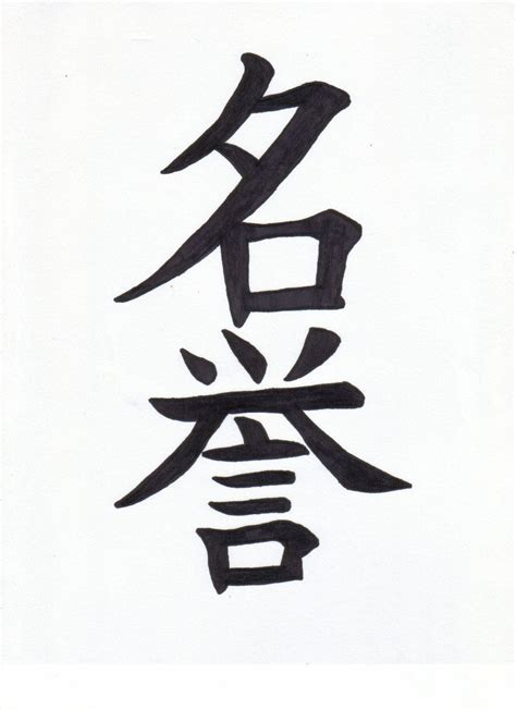 tattoo symbols for family family it is a japanese kanji which japanese