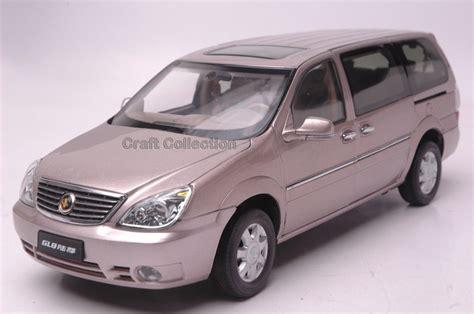 buick popular in china buick html autos weblog