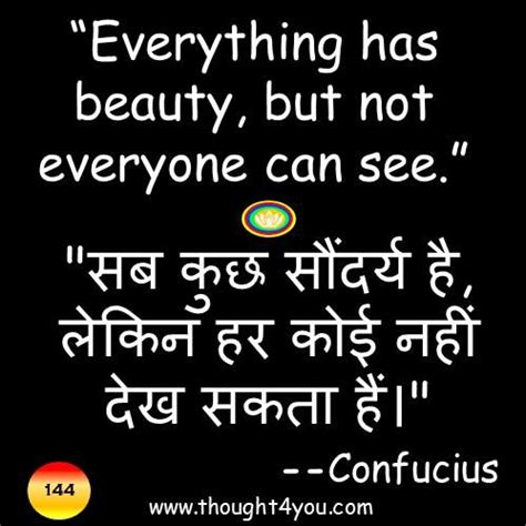 biography meaning hindi best 20 nice quotes on life ideas on pinterest