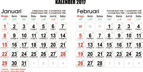 Kalender Baru 2017 jual template kalender 2017 plus kalender hijriah baru