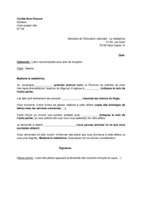 Exemple De Lettre Administrative Education Nationale Lettre De Saisine Du M 233 Diateur National De L 233 Ducation Nationale Et De L Enseignement Sup 233 Rieur