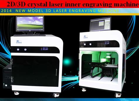 ly dd laser engraving machine special   crystal