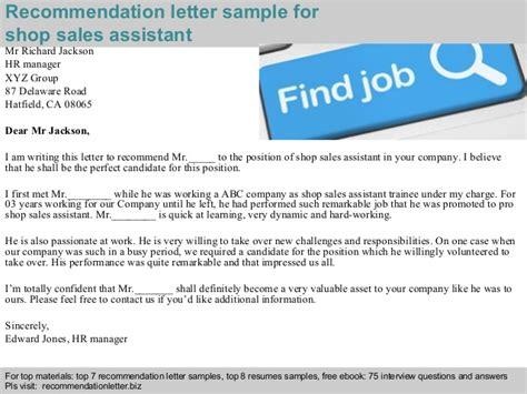 Reference Letter Sle Shop Assistant Shop Sales Assistant Recommendation Letter