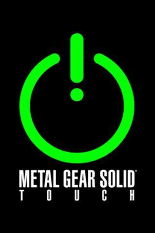 ringtone metal gear solid