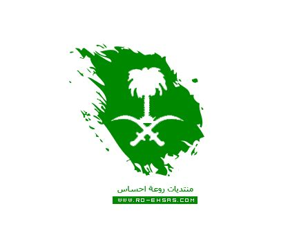 pin by عافيه الشهري on the national day of ksa | pinterest