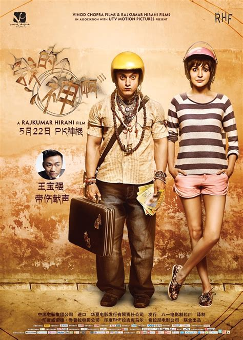 film set in china india s most successful film ever pk set for china
