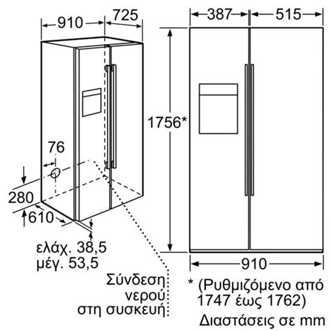 refrigerator dimensions 15 best ideas about refrigerator dimensions on