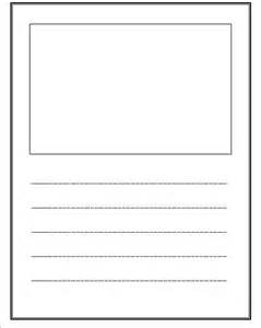 my story template free lined paper with space for story illustrations