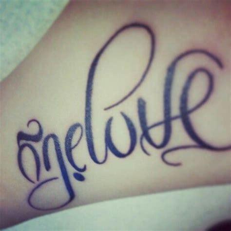 tattoo generator arm 26 best ambigram tattoos images on pinterest ambigram