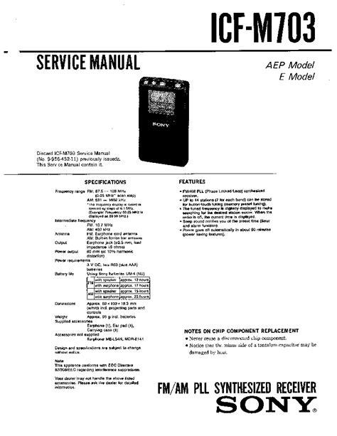 SONY ICF-M703 SM Service Manual download, schematics