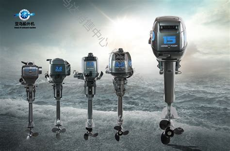 high quality low price 5 factory low price high quality new speeda 3 5hp outboard