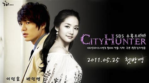 film korea city hunter k drama favorit shinhyoae page 4