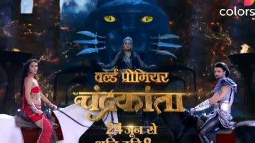 chanrakanta 30 december 2017 full episode 54 watch online