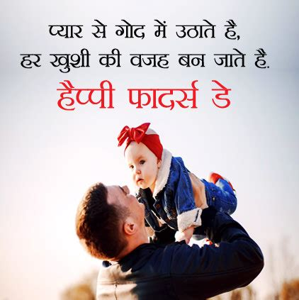 happy fathers day hd images happy fathers day images for whatsapp dp in hd from