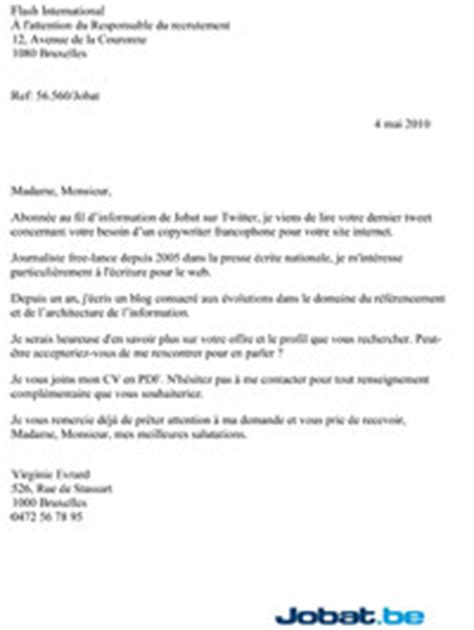 Exemple D Une Lettre De Motivation Pdf Exemple De Lettre De Motivation Pdf