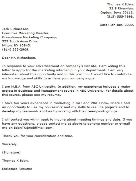 cover letter entry level marketing cnc machinist cover letter