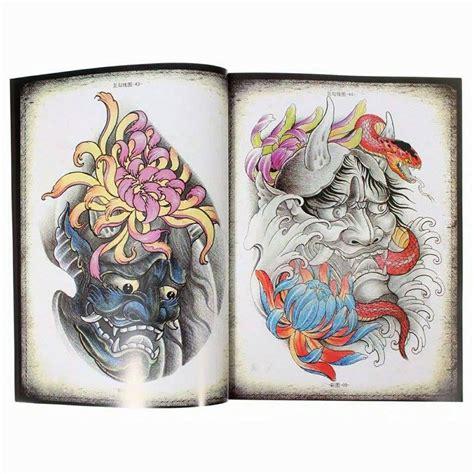 jual buku tato gambar sketsa design tattoo book art