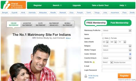 best matrimonial site 10 best matrimonial in india for south indians