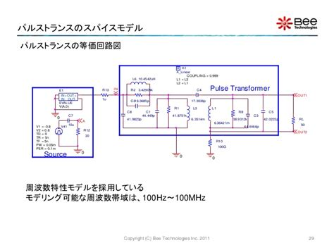 transformer coupling in pspice transformer coupling in pspice 28 images customer support recommended design and simulation