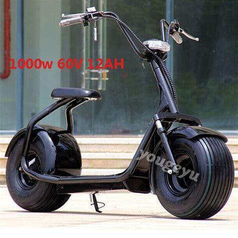 harley coche electrico de  ruedas scooters bicicleta