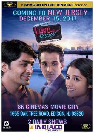 film love ni bhavai love ni bhavai 2017 webrip full gujarati movie download
