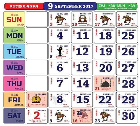Sho Kuda 2017 kalendar kuda 2018 malaysia dan senarai cuti panjang